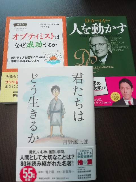 f:id:sakurafubukimau:20210607122723j:image