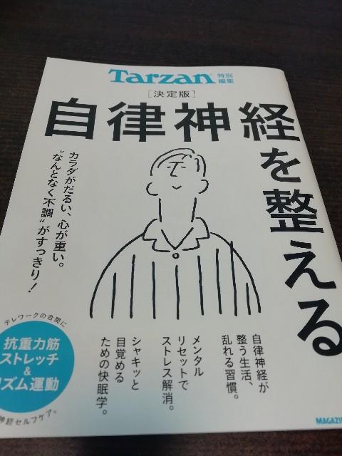 f:id:sakurafubukimau:20210609095217j:image