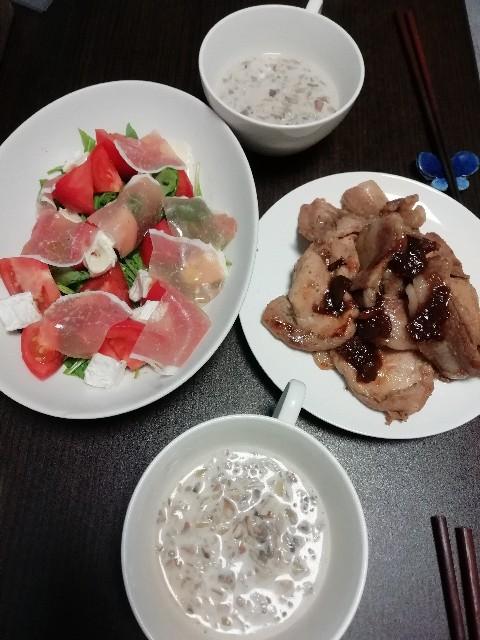 f:id:sakurafubukimau:20210910092341j:image