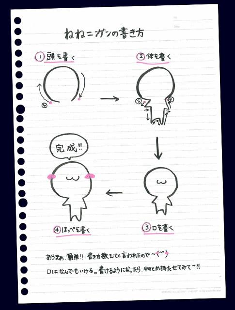f:id:sakuragakuin:20130808144148j:image:h320