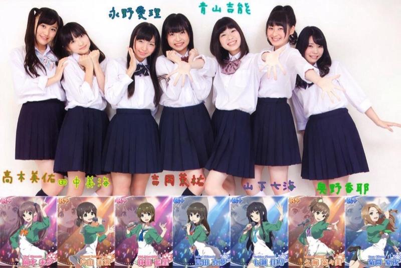 f:id:sakuragakuin:20151120202034j:image