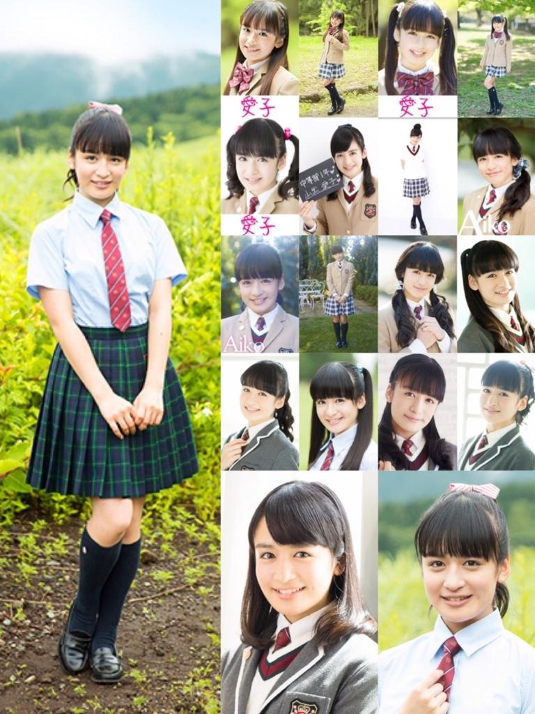 f:id:sakuragakuin:20170901075410j:plain