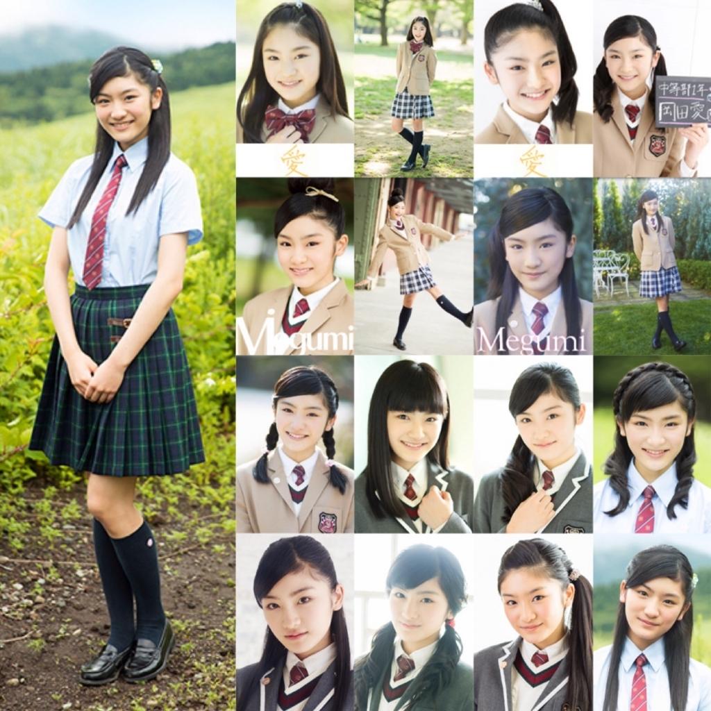 f:id:sakuragakuin:20170901075657j:plain