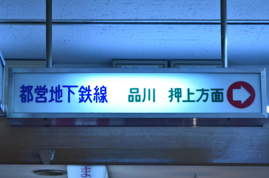f:id:sakuragi1731:20170308034116j:plain