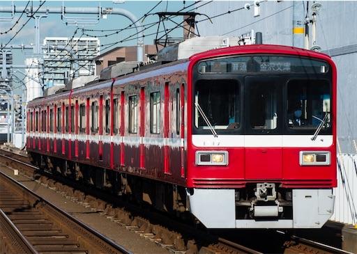 f:id:sakuragi1731:20200130044902j:image