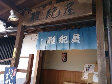 f:id:sakuraginaoto:20150217223926j:plain