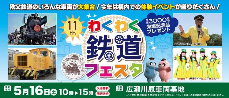 f:id:sakuraginaoto:20150517214541j:plain
