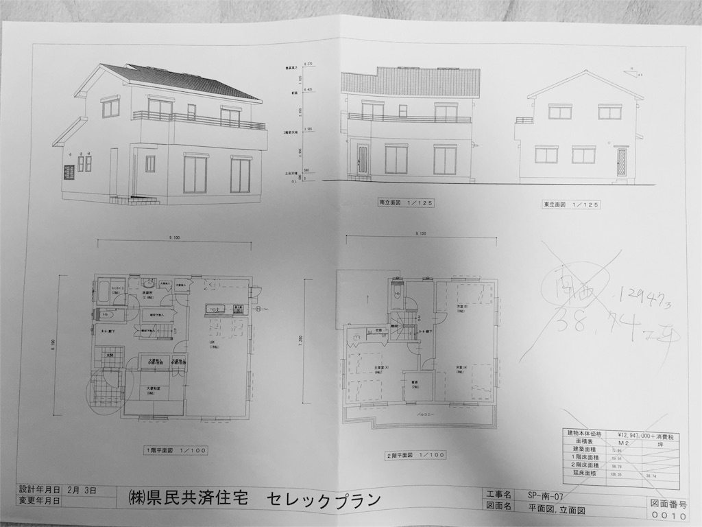 f:id:sakuraginaoto:20160326165954j:image