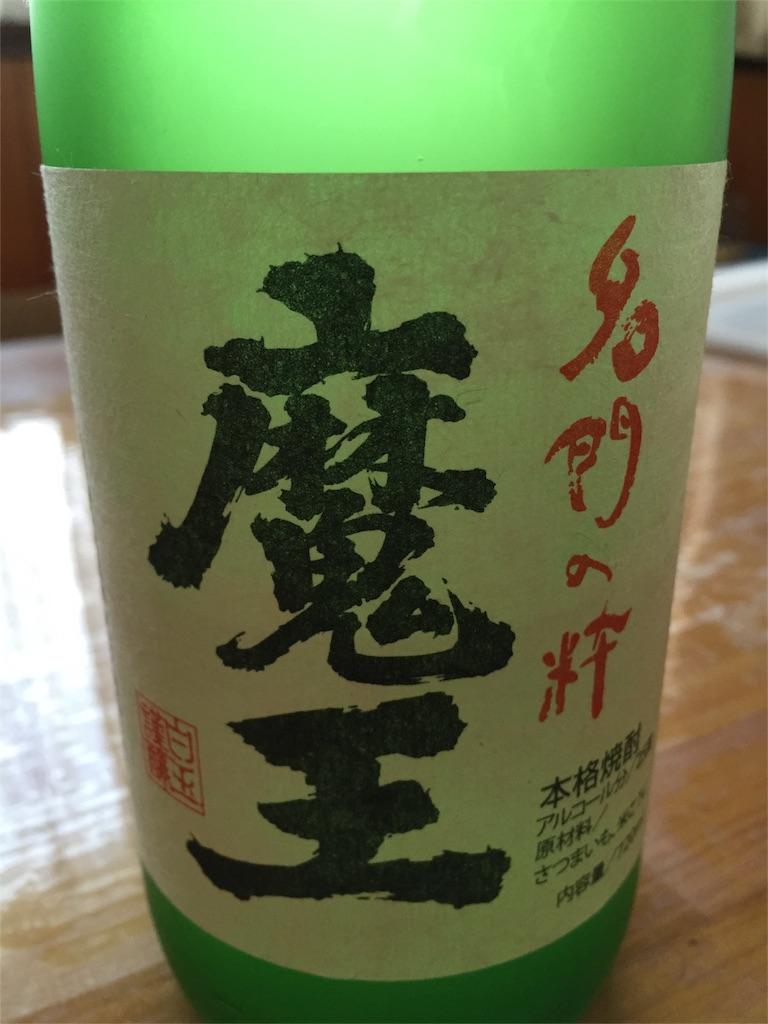 f:id:sakuraginaoto:20160403102343j:image