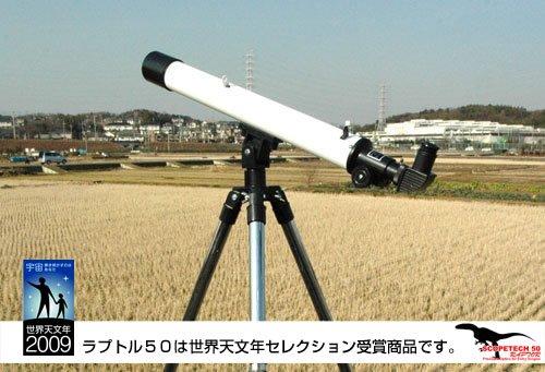 f:id:sakuraginaoto:20160422084747j:plain