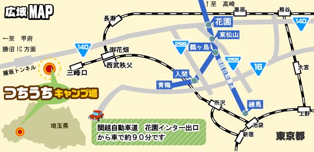 f:id:sakuraginaoto:20160621221856j:plain
