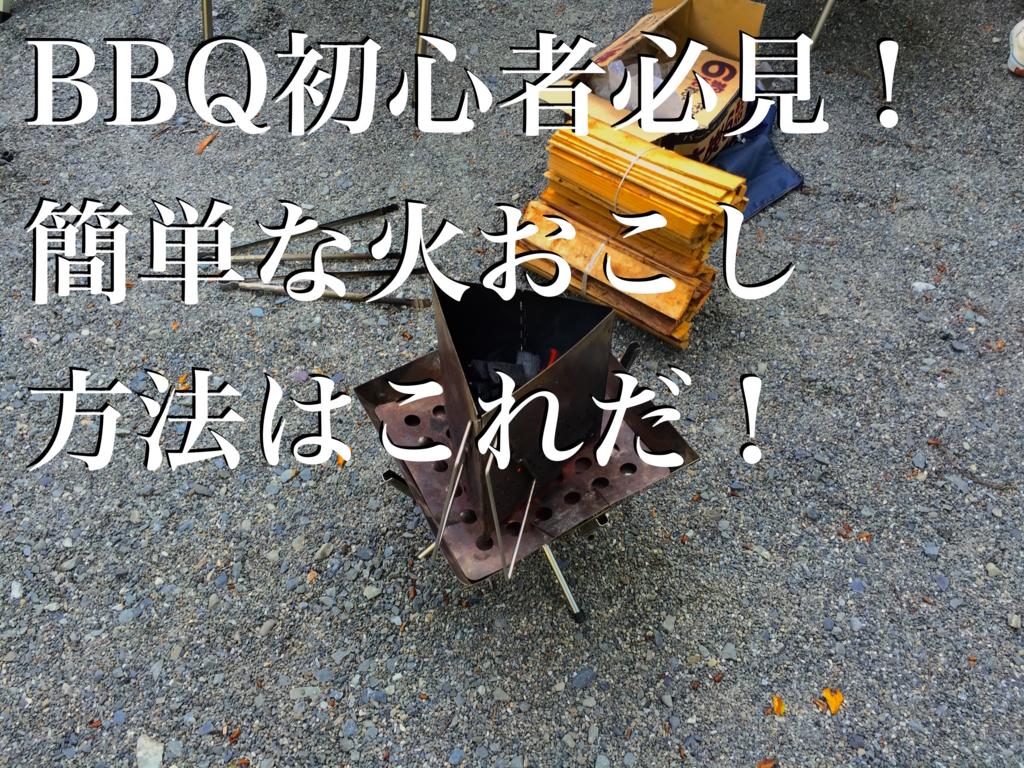 f:id:sakuraginaoto:20160624220159j:plain