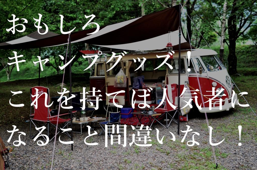 f:id:sakuraginaoto:20160630100812j:plain