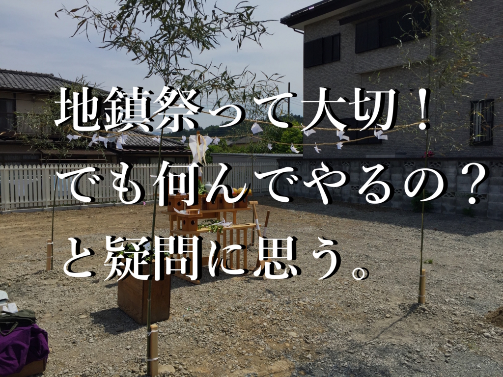 f:id:sakuraginaoto:20160831233554j:plain