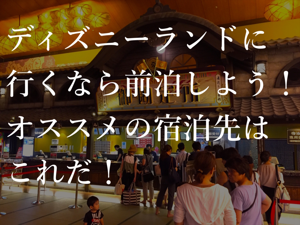 f:id:sakuraginaoto:20160906234220j:plain