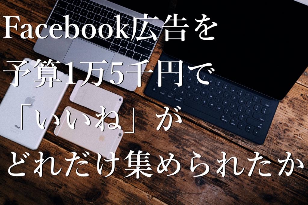 f:id:sakuraginaoto:20160923093932j:plain