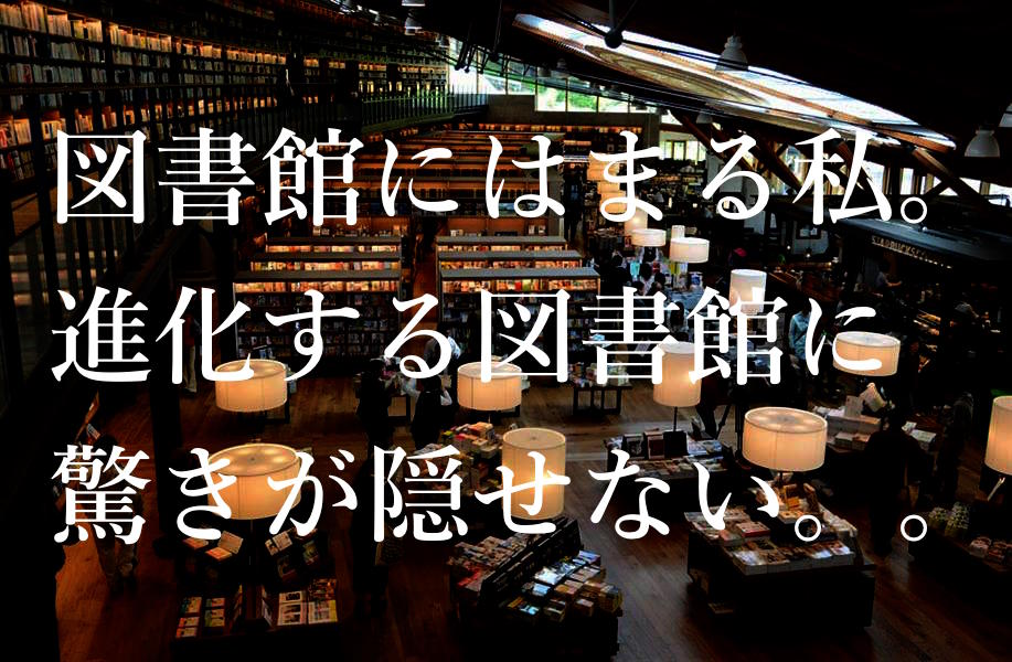 f:id:sakuraginaoto:20160929234625j:plain