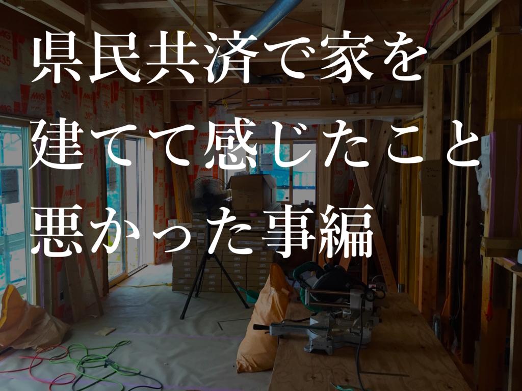 f:id:sakuraginaoto:20161006230602j:plain