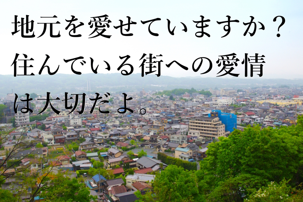 f:id:sakuraginaoto:20161129225637j:plain