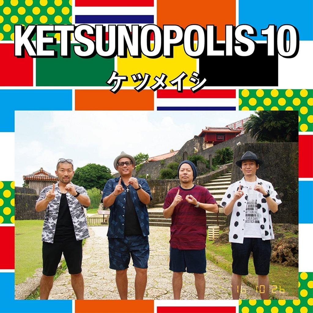 f:id:sakuraginaoto:20161216134450j:plain