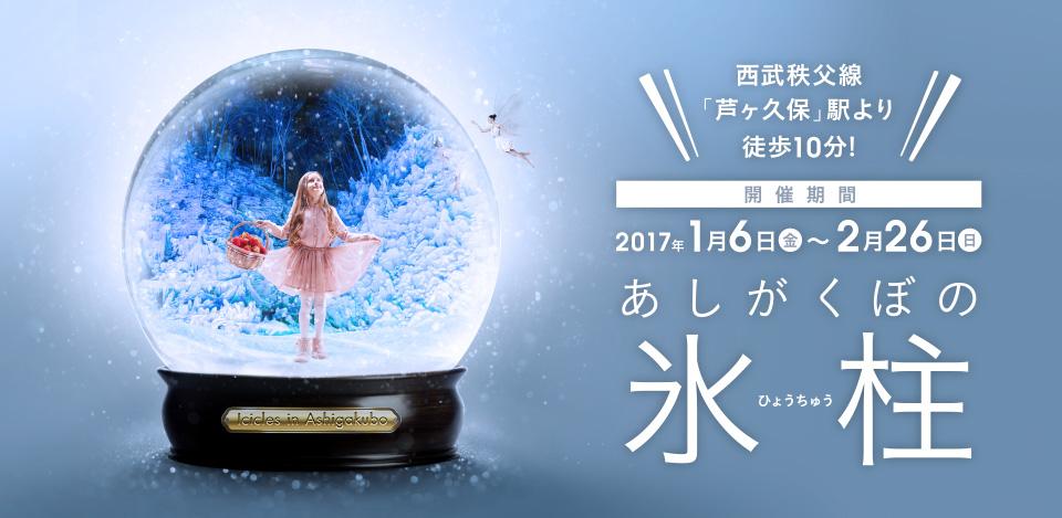 f:id:sakuraginaoto:20170109231659j:plain