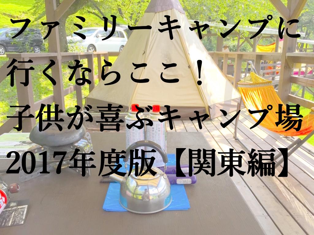 f:id:sakuraginaoto:20170201000540j:plain