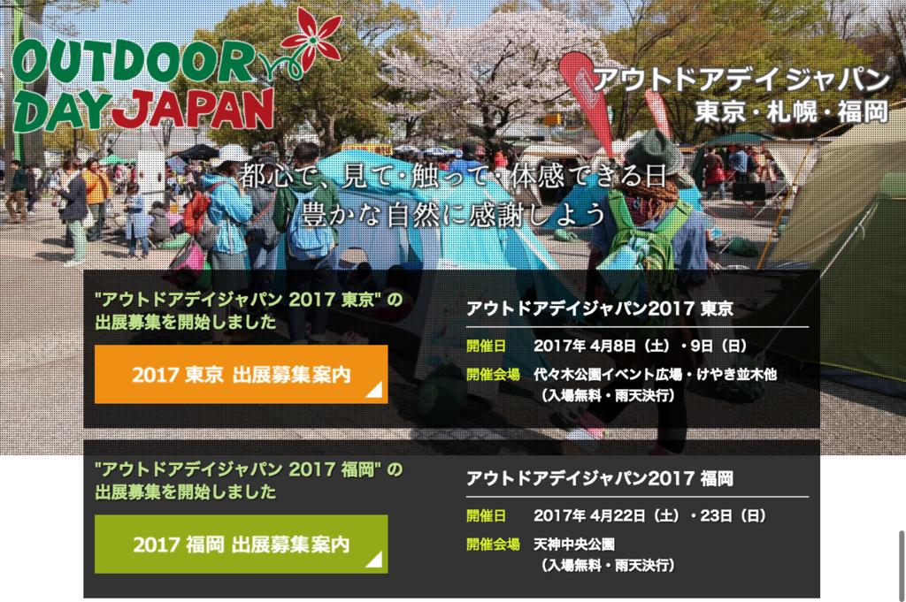 f:id:sakuraginaoto:20170204233826p:plain