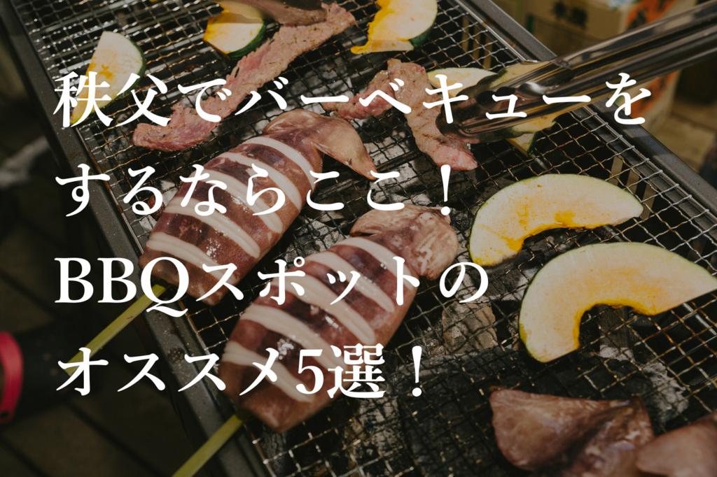 f:id:sakuraginaoto:20170218225102j:plain