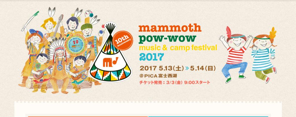 f:id:sakuraginaoto:20170328235629p:plain