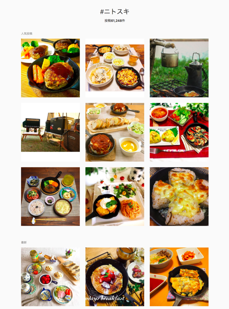 f:id:sakuraginaoto:20170422100244p:plain