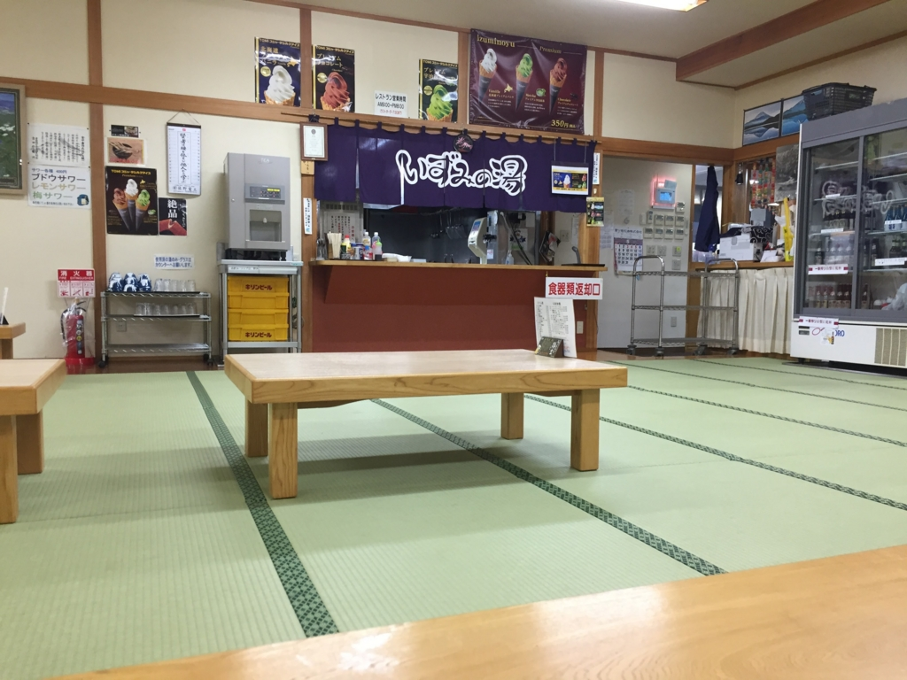 f:id:sakuraginaoto:20170520000149j:plain
