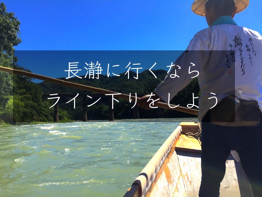 f:id:sakuraginaoto:20170811232839j:plain