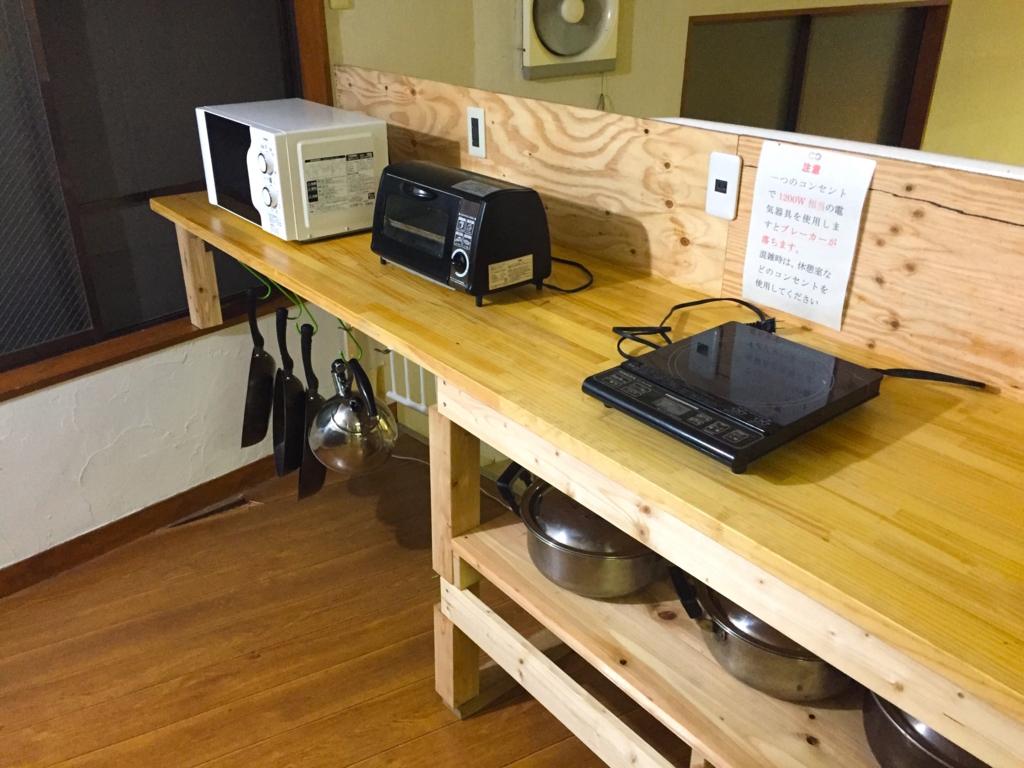 秋川渓谷NATURE GARDEN(ネイチャーガーデン)キッチン