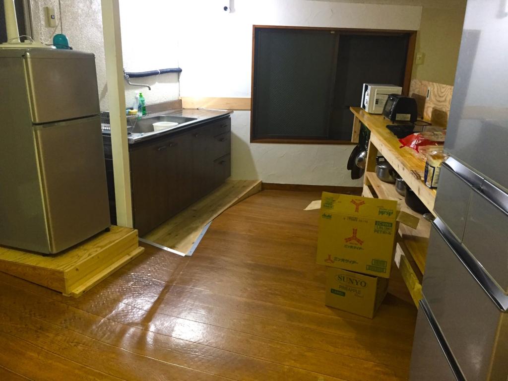 秋川渓谷NATURE GARDEN(ネイチャーガーデン)冷蔵庫