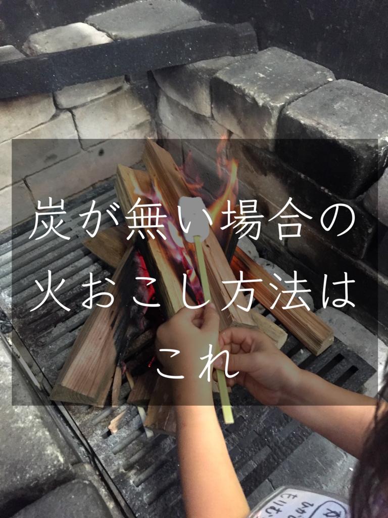 f:id:sakuraginaoto:20170908134023j:plain