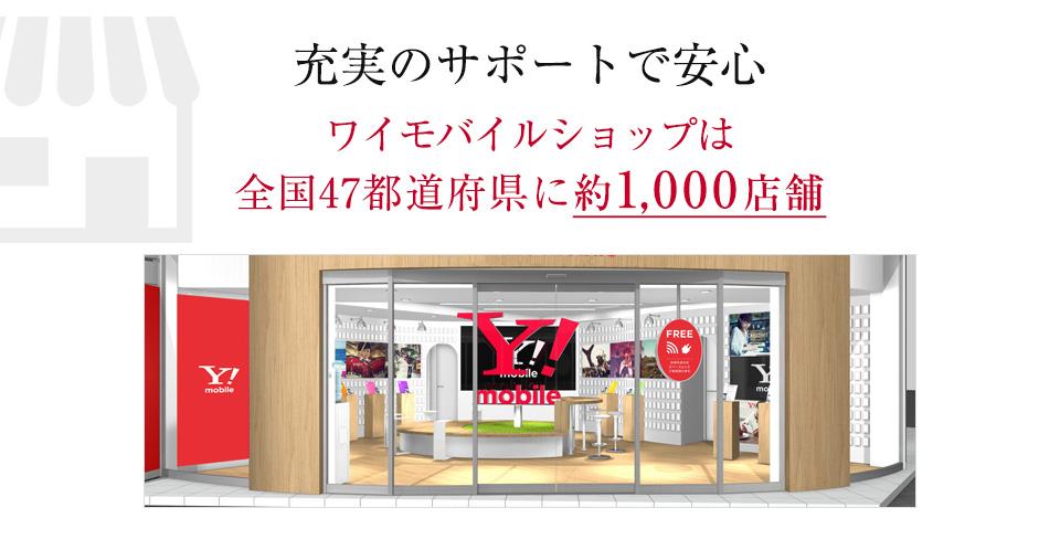f:id:sakuraginaoto:20171119000625j:plain