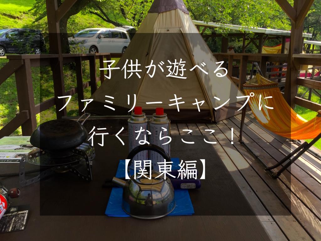 f:id:sakuraginaoto:20180123224456j:plain