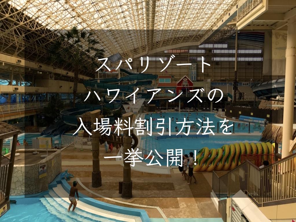f:id:sakuraginaoto:20180202165900j:plain