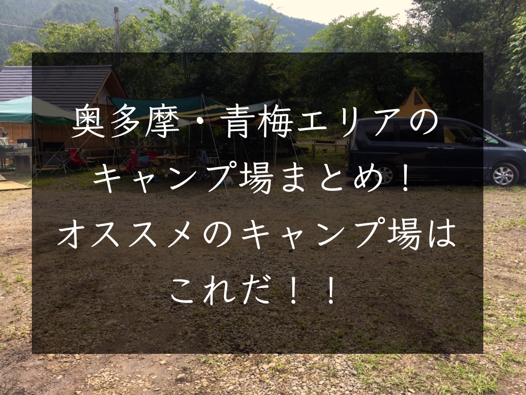 f:id:sakuraginaoto:20180415001716j:plain