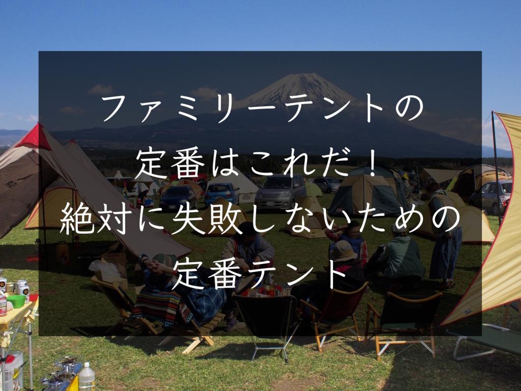 f:id:sakuraginaoto:20180525215825j:plain
