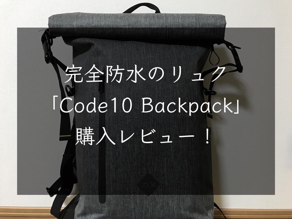f:id:sakuraginaoto:20190111151248j:plain