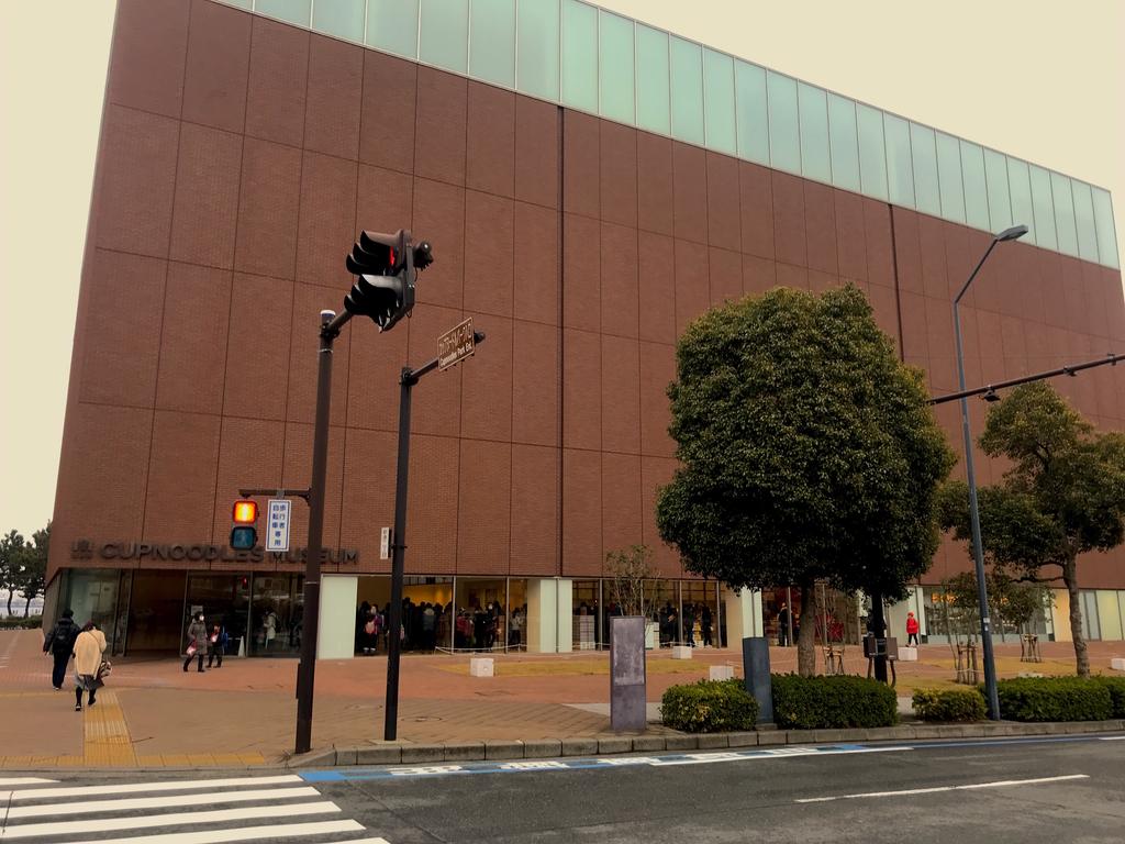 カップヌードルミュージアム横浜