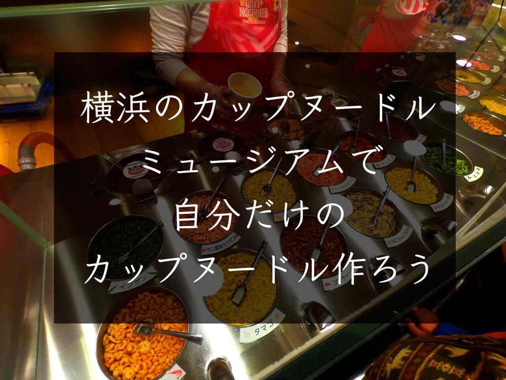f:id:sakuraginaoto:20190210221209j:plain