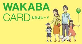 f:id:sakuraginaoto:20190221213253j:plain
