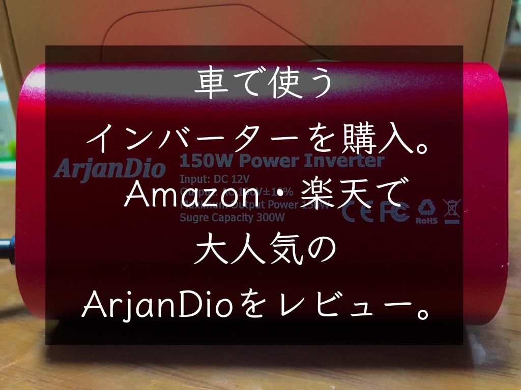 f:id:sakuraginaoto:20190226140010j:plain