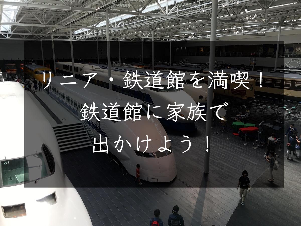 f:id:sakuraginaoto:20190421234124j:plain