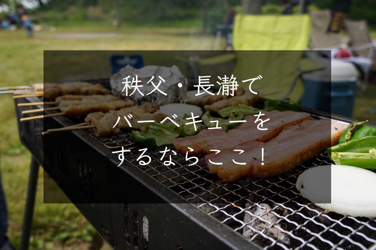 f:id:sakuraginaoto:20190427142009j:plain