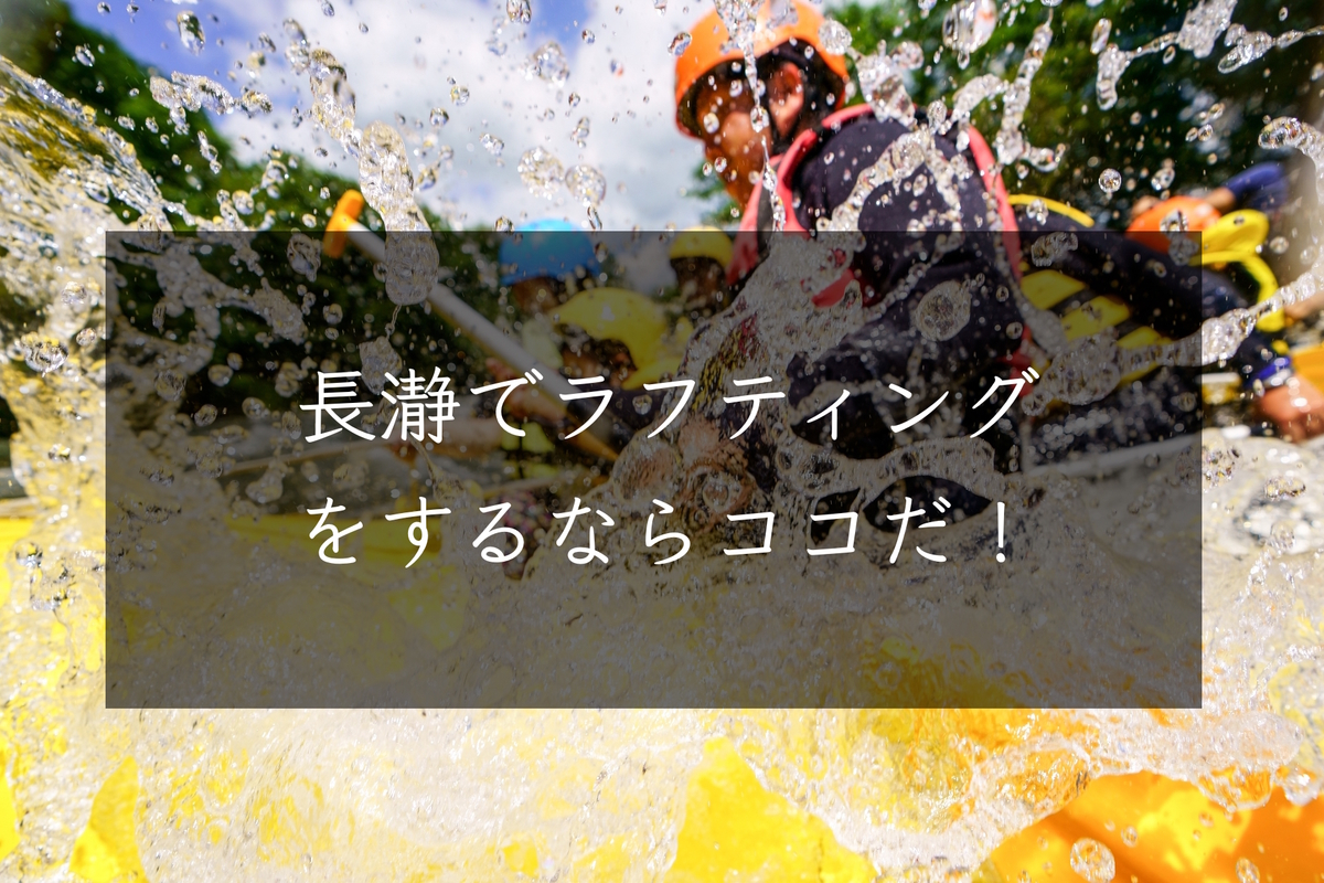 f:id:sakuraginaoto:20190428135509j:plain