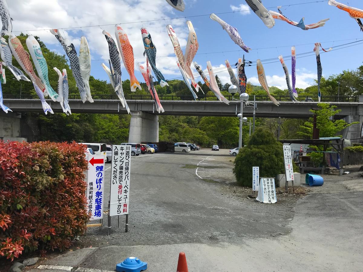 武甲キャンプ場橋