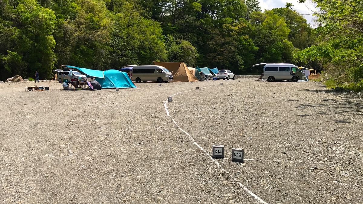 武甲キャンプ場河川敷